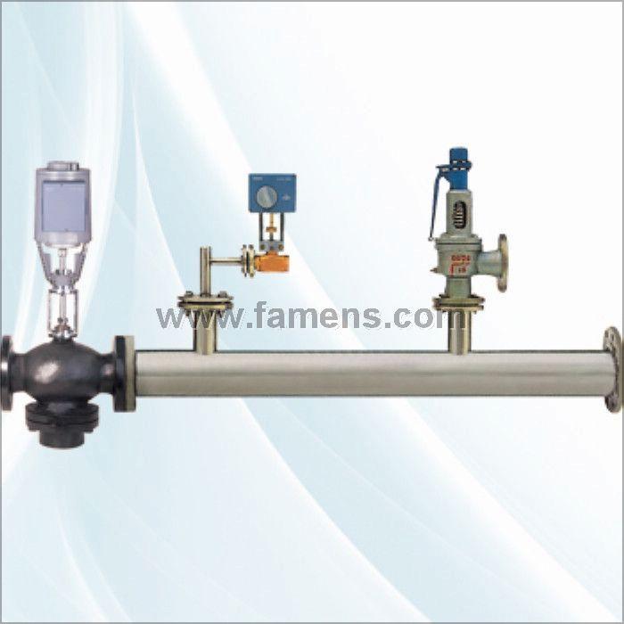 减温减压装置-西门子温控阀