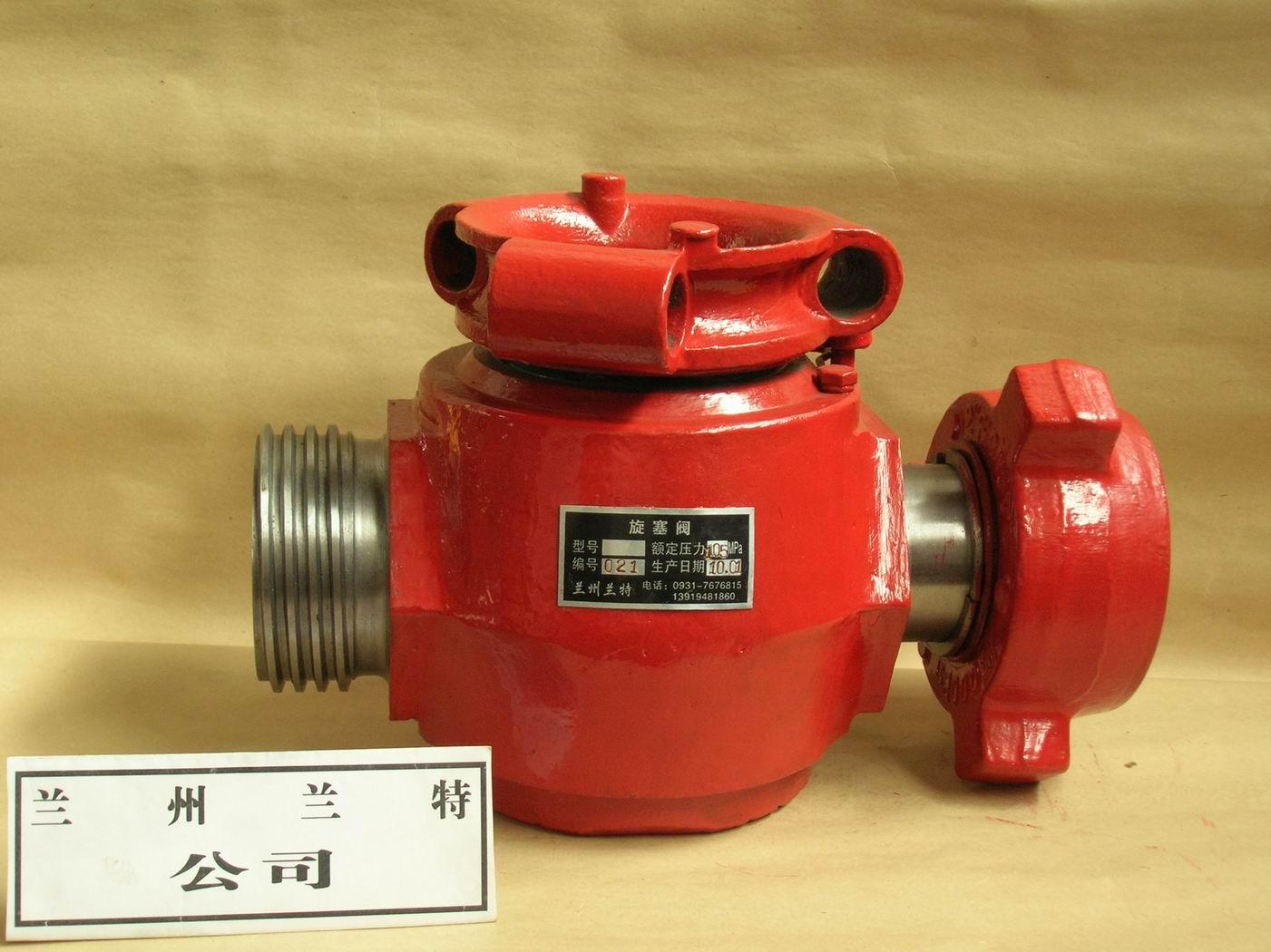 兰特公司专业生产油田用:高压旋塞阀
