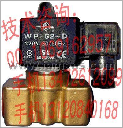 供应强实CS电磁阀,AD-12A-N-G2-AC220V(或DC24V)型