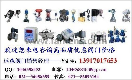 QZD-1001 QZD-1000 转换器 QZD-1000B QZD-1001i 电气转换器