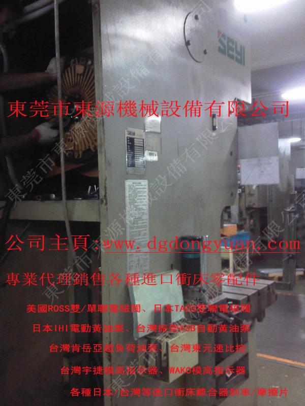 冲床离合器原理图 冲床气动离合器原理图 冲床离合器结构图-160吨冲