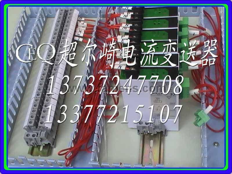 TR900超爾崎銷售13737247708