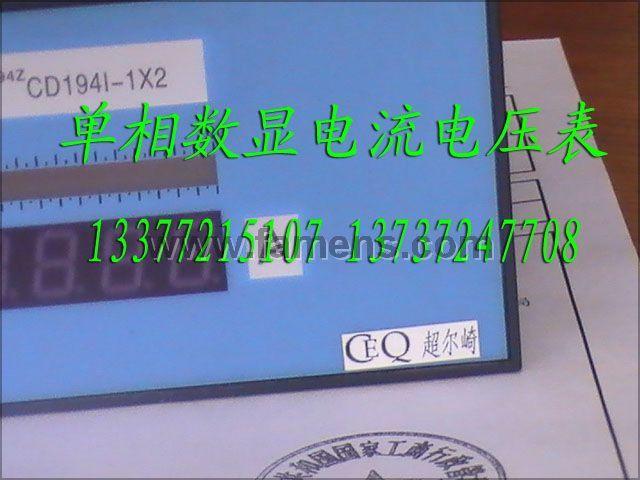 交流电流表CD194I-1X2 600A(带光柱)