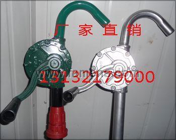 手摇油泵,油桶泵,油抽子