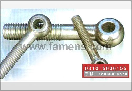 活节螺栓,活节螺丝,活结螺栓,活结螺丝