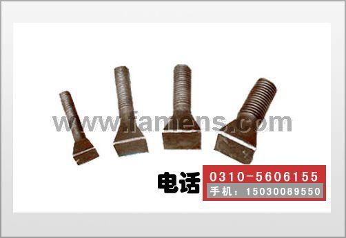斗型丝,斗型螺丝,斗型螺栓