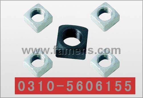四方螺母,方母,四方母,方形螺母