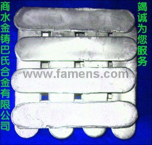 11-6錫基軸承合金 巴氏合金