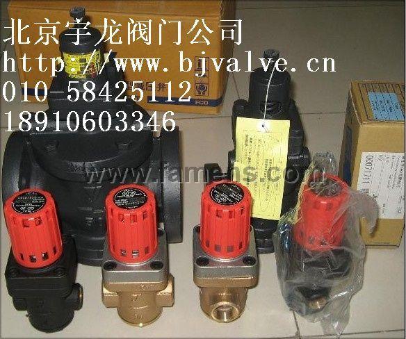 耀希達凱減壓閥|進口蒸汽減壓閥