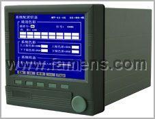 黃屏無紙記錄儀-KH200B-D