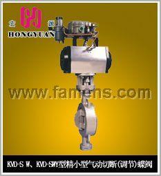 D671H型气动调节蝶阀