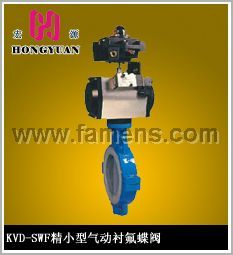 D671F46型气动衬氟调节蝶阀
