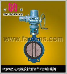 D971X型电动衬胶蝶阀