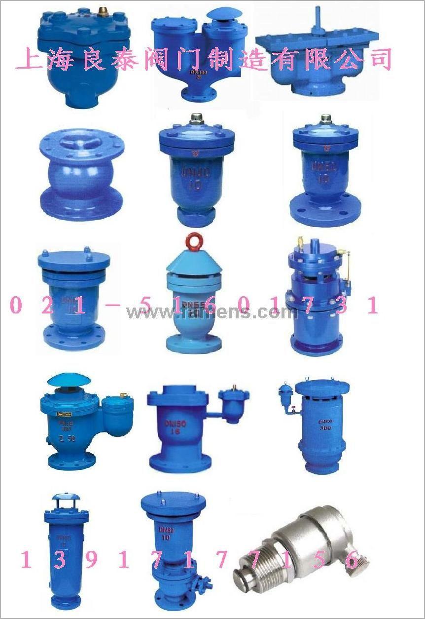 自动排气阀,QB1-10型丝口式单口排气阀