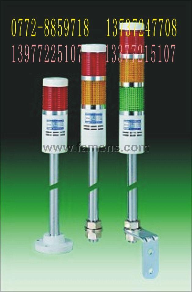 CEQ超爾崎S80R-(BZ)-220-R