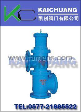 J145X电磁液动立式三通双作用排泥阀