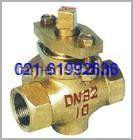 X14W-1.0T三通内螺纹铜旋塞阀