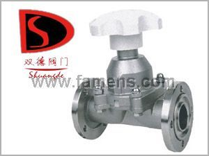 GM型-高真空隔膜阀,不锈钢真空隔膜阀