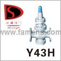 Y43H型先导活塞式蒸汽减压阀