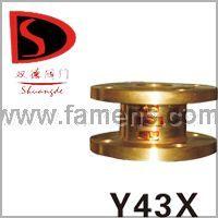 YB43X型比例式减压阀