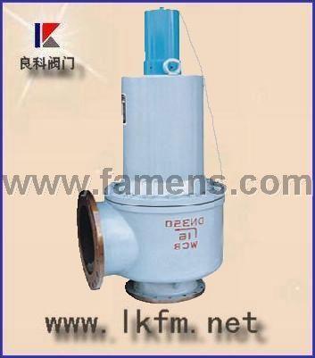 安全閥生產廠家:A42Y-16C DN350大口徑安全閥
