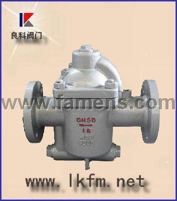 疏水阀生产厂家:CS45H钟形浮子式蒸汽疏水阀