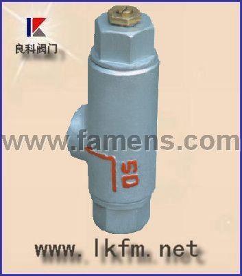 疏水閥生產廠家:ST-16C可調恒溫式蒸汽疏水閥