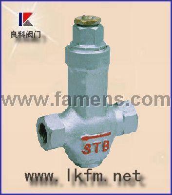 疏水閥生產廠家:STB可調恒溫式疏水閥