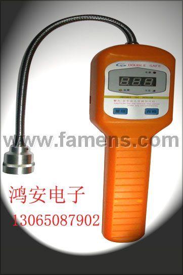 氨气检测仪RJ-300济南化工