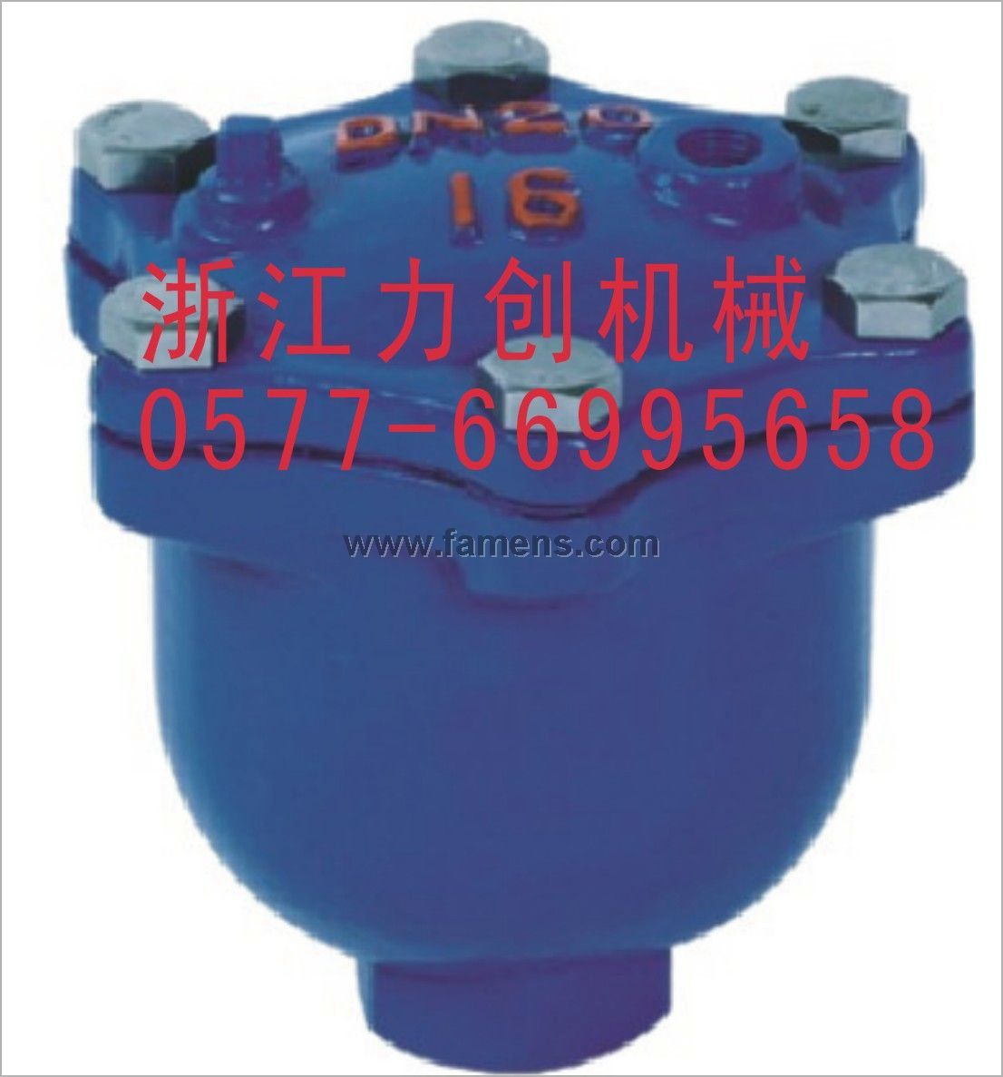 ARVX-ARSX微量排氣閥、排氣閥、ARVX