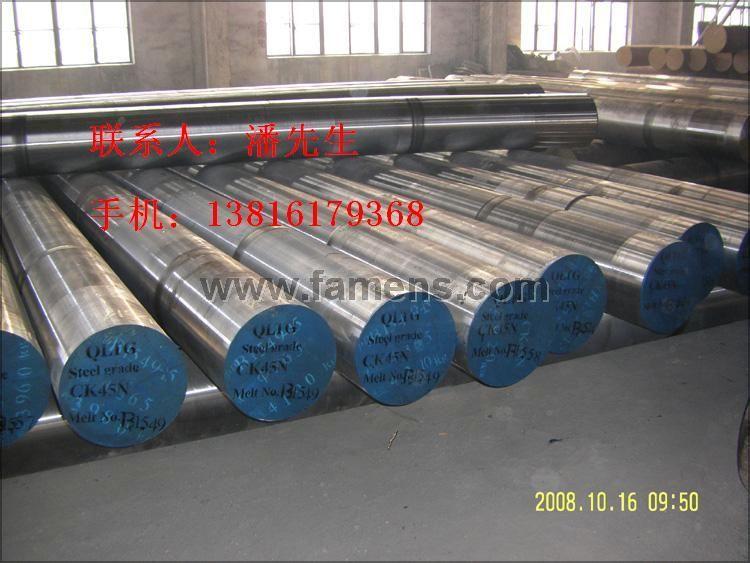 上海O1国产/进口模具钢材