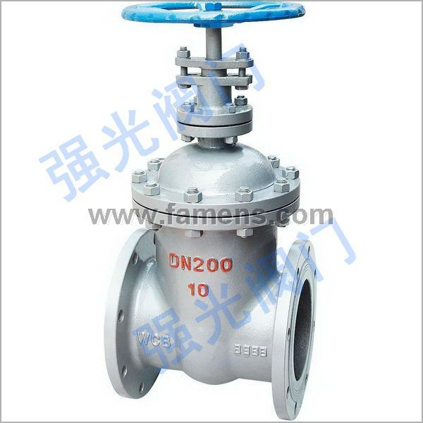 Z45H-10C碳鋼暗桿閘閥