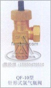 QF-10氯气瓶阀