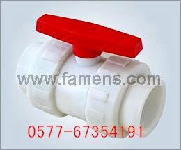 PVC-U塑料双由令粘接球阀