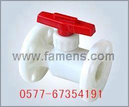 PVC塑料一体式法兰球阀