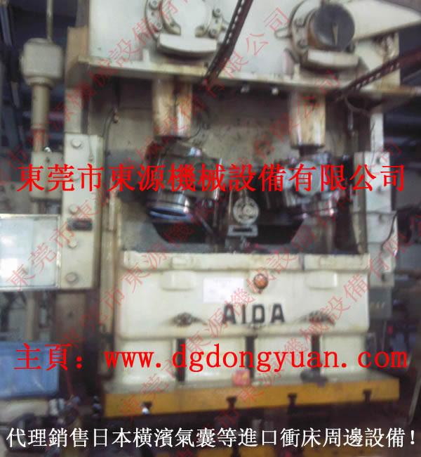 冲床电子计数器,冲床专用带匙多段开关,东元vs调速电机,日本ihisk-505