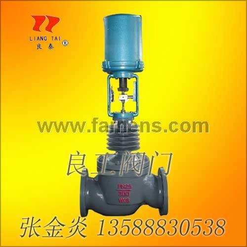 杭州优质ZAZME系列型电动套筒调节阀