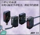 欧姆龙E3Z光电开关E3Z-T61