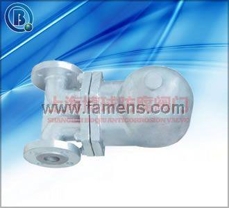 FT43杠杆浮球式蒸汽疏水阀