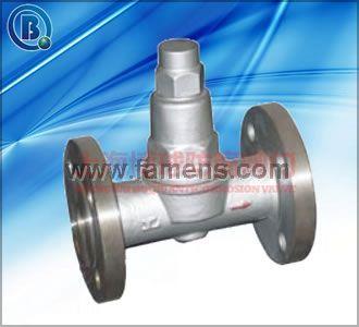 TB11F双金属可调式疏水阀