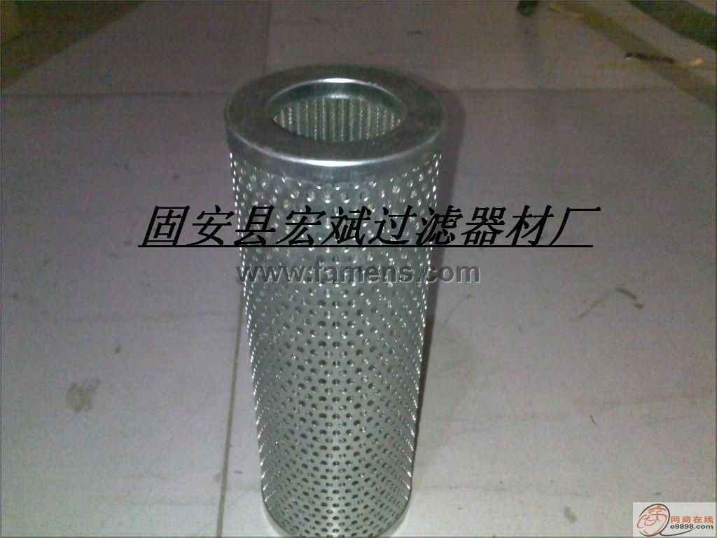 LH0330R30BN/HC黎明液壓濾芯