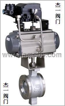 气动调节型V型球阀