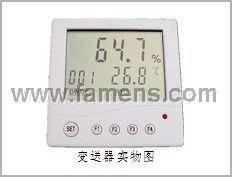 RS485溫濕度變送器