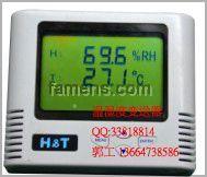 厂房温湿度控制及报警