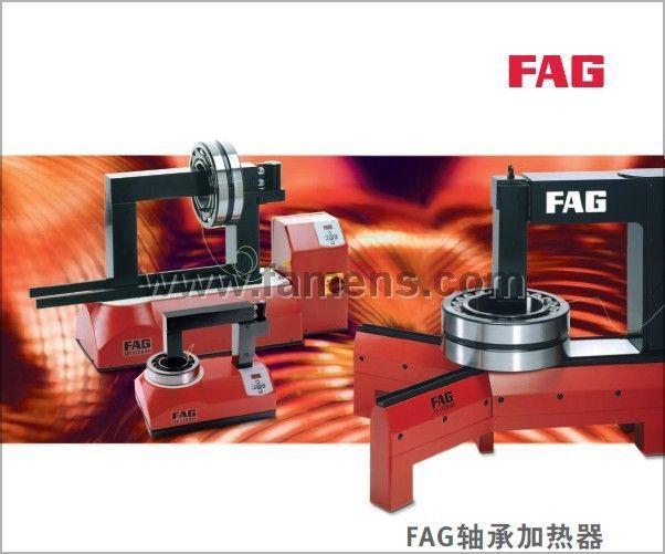 舍弗勒轴承加热器HEATER40,上海达欣孚感应加热器HEATER40价优现货