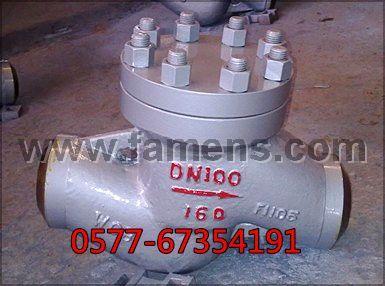 H61Y高温高压对焊止回阀