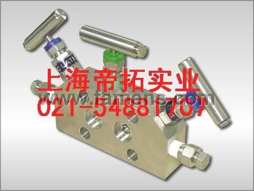 共面法兰三阀组3DSS-FNS8-C