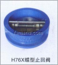 H76X型蝶式止回阀