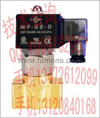 供应强实CS电磁阀NO-8C-N-G2-DC220V(或AC24V)型,锻造铜阀体常开式电磁阀