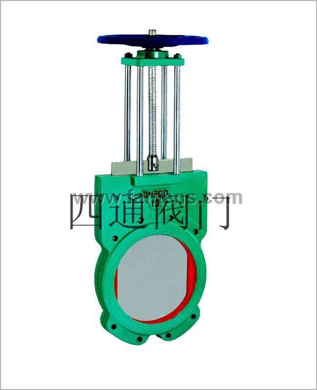 手动式浆液闸阀Z73